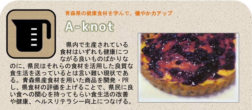 A-knot